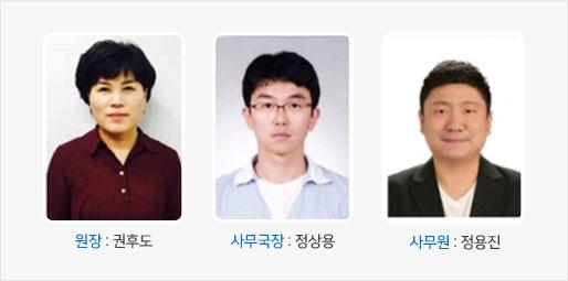행정지원팀