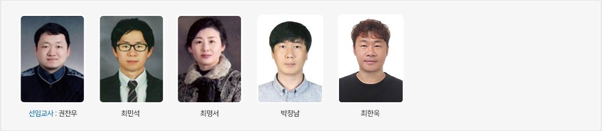 생활지원1팀