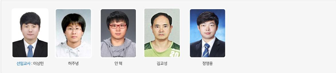 생활지원2팀